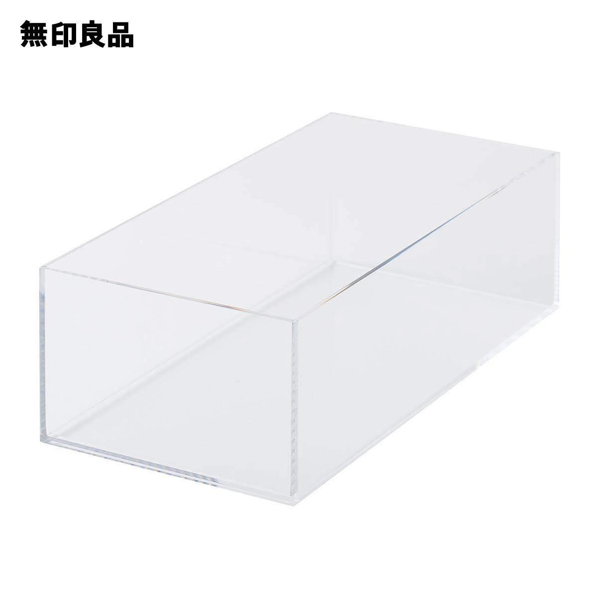 【無印良品 公式】 重なるアクリルボックス・中 約幅25.2×奥行12.6×高8cm