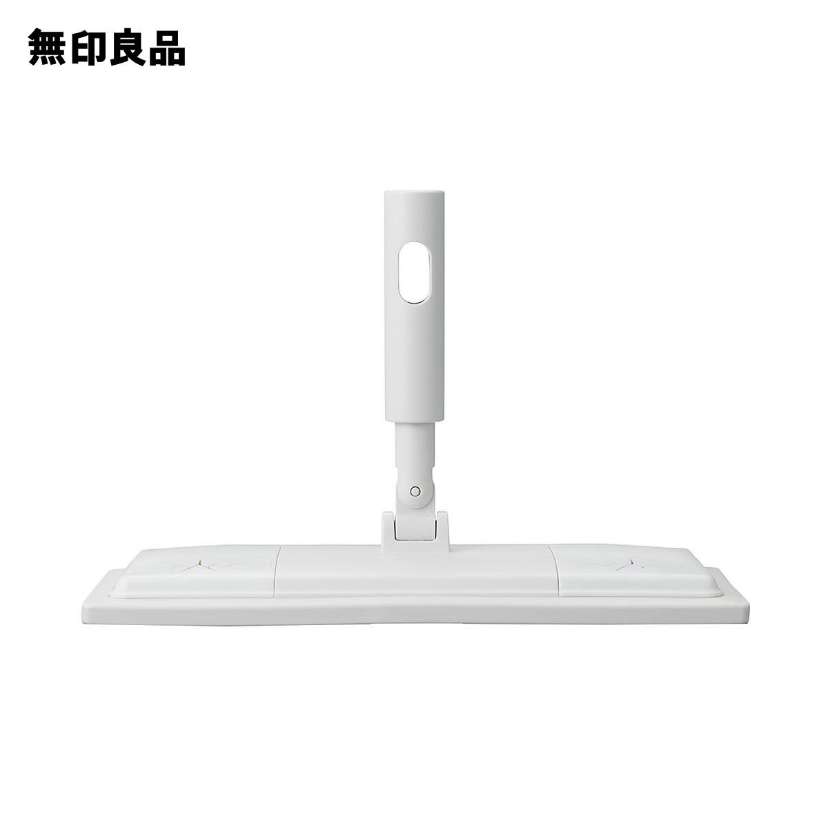 【無印良品 公式】 掃除用品システム・フローリングモップ