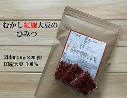 むかし紅麹大豆のひみつ