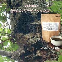 むかしカバノアナタケのお茶90g(3g×30袋)