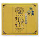 エーデルワイス沖縄 hanaha 紅芋ミルク 12個入×4箱 沖縄 土産 人気 菓子 バターケーキ 個包装 送料無料