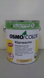 【送料無料】オスモカラーOSMO#1101エキストラクリアー3LDIY/木工用/業務用/ペンキ/自然塗料/塗材/塗装/木部用/エキストラクリアー2.5L