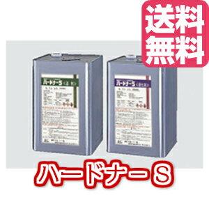 【送料無料】ABC商会ハードナ−S10kg