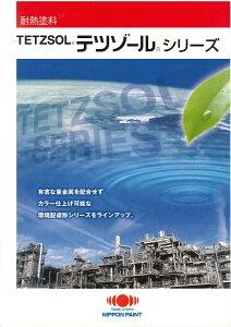 【送料無料】日本ペイントテツゾール200エコシルバー16kg