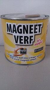 MAGNEET VERF マグネットペイント ダークグレー 0.5L
