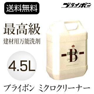 万能洗剤[ブライボン/BRIBON]