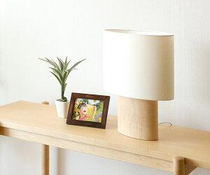【デスクライト 木製】旭川クラフト cosine(コサイン) オーバルランプ