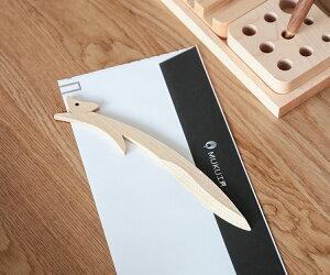 【ペーパーナイフ レターオープナー 木製】 旭川クラフト 工房 かわせみ ペーパーナイフ きたきつね