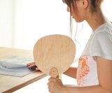 【うちわ 木製】旭川クラフト ササキ工芸 木製うちわ 木の風