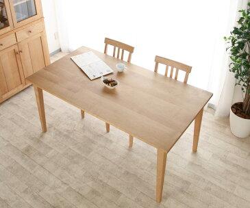 【無垢 ダイニングテーブル】旭川家具 山岡木材工業 SALLY(サリー) ダイニングテーブル