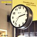 リズム時計 飾り振り子付クォーツ掛け時計 掛時計 アタシュマンR 4MJA01RH06 クロック CLOCK