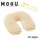 ■超得■KOKOCHIサンキュー企画開催!(10/12-17)MOGU モグ ママヒップサポートクッション 妊娠 授乳 腰痛 出産 ギフト 御祝 花柄