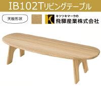 飛騨産業【baguette