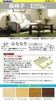 長椅子【UU4803