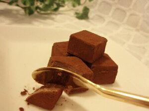 女性に嬉しい糖質ゼロの生チョコレートお取り寄せオススメスイーツ