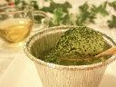 糖質制限・低糖質の抹茶の濃厚クレームブリュレ☆ダイエット中の方や糖質制限中の方にオススメです! その1
