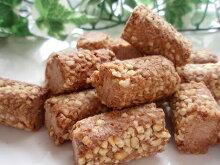 【糖質制限スイーツ】【低糖質スイーツ】なめらか口どけ生チョコ☆糖質制限中の方、ダイエット中の方にオススメ!