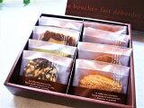 【低糖質・糖質制限】低糖質焼き菓子セット☆8個入り。送料込み。砂糖不使用!ダイエット中の方や、健康志向の方にオススメ!ギフトにも。