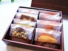 【低糖質・糖質制限】低糖質焼き菓子セット☆8個入り。送料無料!砂糖不使用!ダイエット中の方や、健康志向の方にオススメ!ギフトにも。