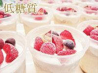 【糖質制限・低糖質スイーツ】プリンアラモード☆6個入り☆ダイエット中、メタボ、糖尿病の方にもおすすめ。☆ギフトにも☆