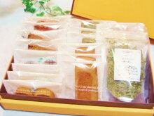 【低糖質スイーツ】おからの焼き菓子&ハーブティ詰め合わせ☆砂糖不使用!ダイエット中の方や、健康志向の方にオススメ!ギフトに。
