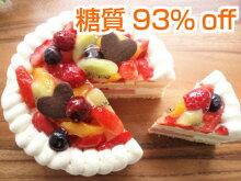 【糖質93%off!】低糖質バースデーケーキフルーツトルテ5号(15cm)サイズ/お誕生日ケーキ☆メタボの方やダイエット中の方にオススメ!【砂糖不使用】ヘルシースイーツ。