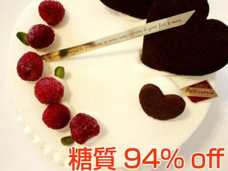【糖質94%off!】低糖質・糖質制限スイーツ☆ラズベリーのバースデーケーキ5号(15cm)サイズ/お誕生日ケーキ☆メタボの方やダイエット中の方にオススメ!【砂糖不使用】ヘルシースイーツ。