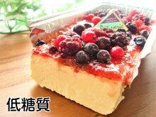 【低糖質スイーツ】糖質3.8g!フリュイルージュのカタラーナ。