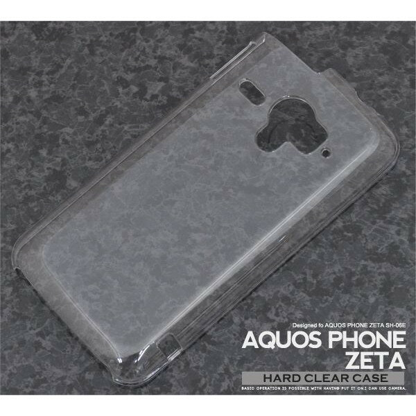 【スマホケース】AQUOS PHONE si SH-06E SH-06E専用クリアケース AQUOS PHONE si SH-06E SH-06E シンプル クール(スマートフォン・タブレット スマートフォン・携帯電話用アクセサリー ケース・カバー)