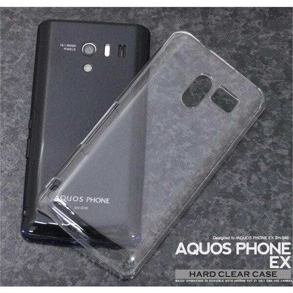 【スマホケース】AQUOS PHONE EX SH-04E専用クリアケース AQUOS PHONE EX SH-04E シンプル クール(スマートフォン・タブレット スマートフォン・携帯電話用アクセサリー ケース・カバー)