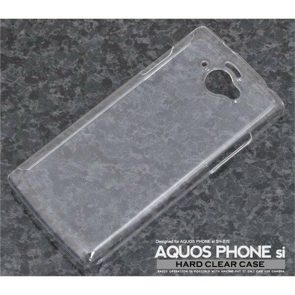 【スマホケース】AQUOS PHONE si SH-07E SH-07E専用クリアケース AQUOS PHONE si SH-07E SH-07E シンプル クール(スマートフォン・タブレット スマートフォン・携帯電話用アクセサリー ケース・カバー)