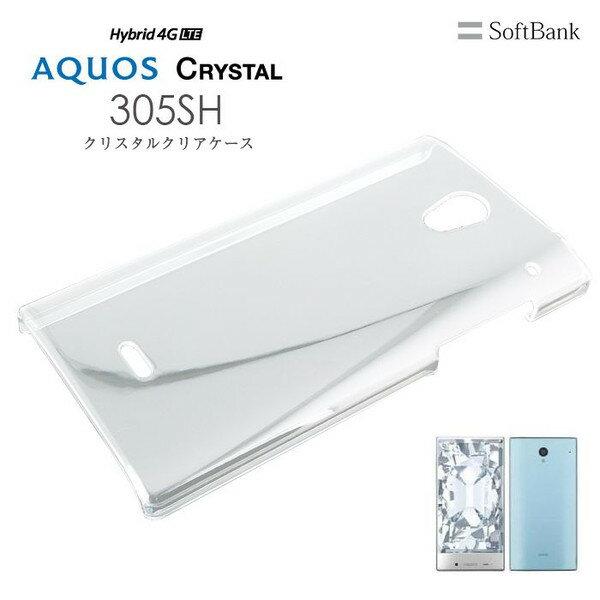 【スマホケース】305SH AQUOS CRYSTAL専用クリアケース 305SH AQUOS CRYSTAL シンプル クール(スマートフォン・タブレット スマートフォン・携帯電話用アクセサリー ケース・カバー)