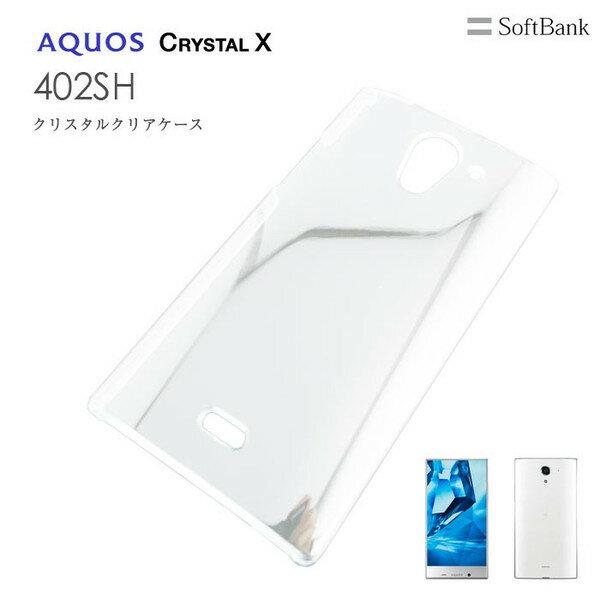 【スマホケース】402SH AQUOS専用クリアケース 402SH AQUOS シンプル クール(スマートフォン・タブレット スマートフォン・携帯電話用アクセサリー ケース・カバー)