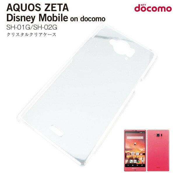 【スマホケース】SH-01G SH-02G SH-01G SH-02G AQUOS ZETA専用クリアケース SH-01G SH-02G SH-01G SH-02G AQUOS ZETA シンプル クール(スマートフォン・タブレット スマートフォン・携帯電話用アクセサリー ケース・カバー)