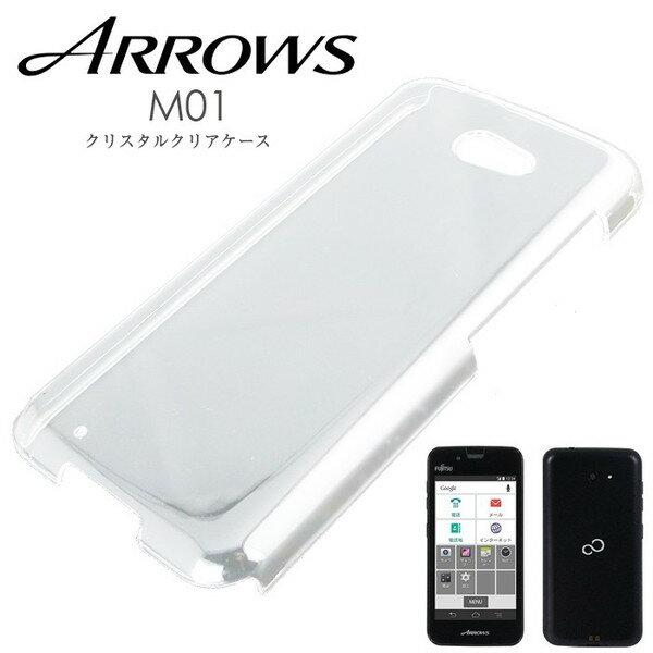 【スマホケース】M01 AQUOS PHONE専用クリアケース M01 AQUOS PHONE シンプル クール(スマートフォン・タブレット スマートフォン・携帯電話用アクセサリー ケース・カバー)