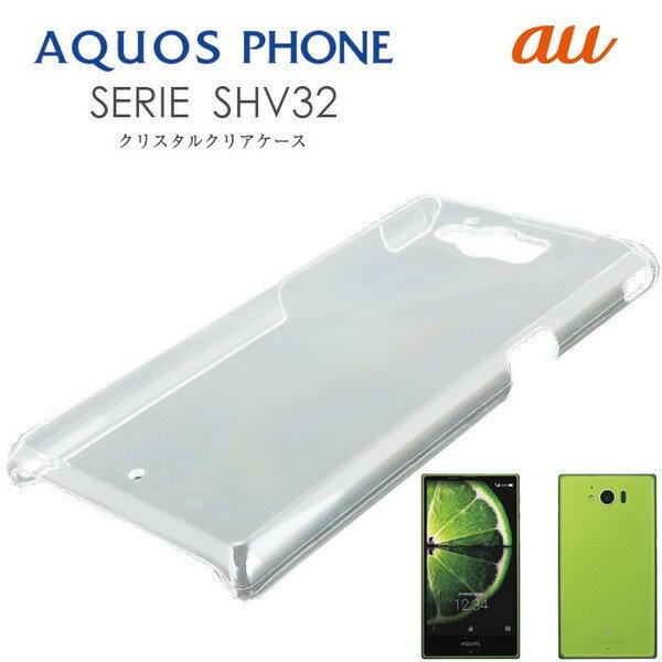 【スマホケース】SHV32AQUOS SERIE専用クリアケース SHV32AQUOS SERIE シンプル クール(スマートフォン・タブレット スマートフォン・携帯電話用アクセサリー ケース・カバー)