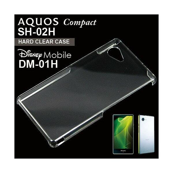 【スマホケース】SH-02H DM-01HケースAQUOS Compact Disney Mobile on docomo 専用クリアケース SH-02H DM-01HケースAQUOS Compact Disney Mobile on docomo シンプル クール(スマートフォン・タブレット スマートフォン・携帯電話用アクセサリー ケース・カバー)