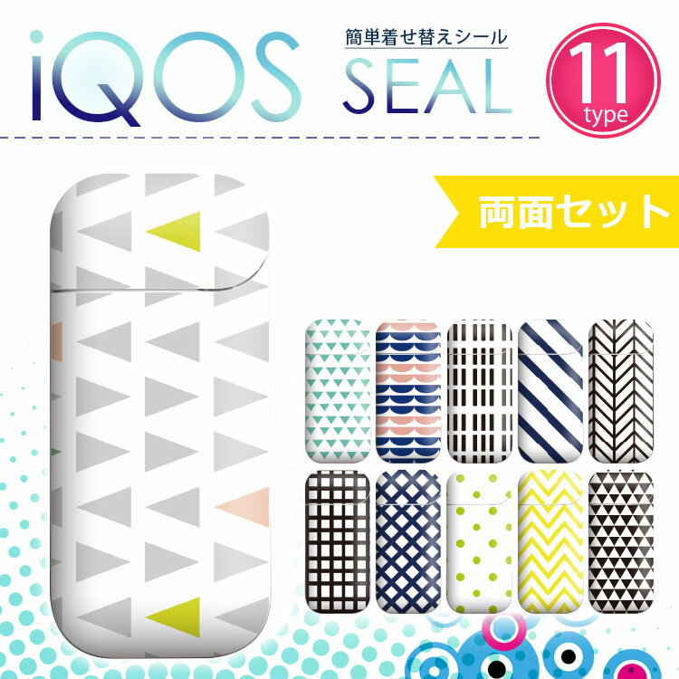 電子タバコ・ベイプ, ケース iQOS2.4 )