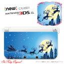 【DS カバー】任天堂 DS用 デザイン プロテクトカバー(任天堂 3DS 3DSLL NEW3DS...