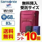 アメリカンツーリスター サムソナイト スーツケース エムブイプラス キャリーケース キャリーバッグ