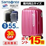 アメリカンツーリスター サムソナイト スーツケース アローナライト 持ち込み キャリー キャリーバッグ ファスナー ネイビーチェッカー