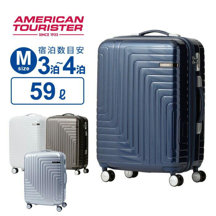 4c54ee8e6f エヴォア 無料預入受託サイズ エキスパンダブル Mサイズ スーツケース スピナー69 アメリカンツーリ ...