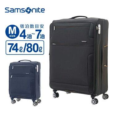 サムソナイト Samsonite スーツケース キャリーバッグCROSSLITE クロスライト スピナー66 Mサイズ 無料預入受託サイズ エキスパンダブル 容量拡張機能  軽量 ソフトキャリー【P20倍★11/4 20時〜11/11 23:59】