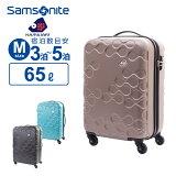 カメレオン サムソナイト Samsonite スーツケース キャリーバッグHARRANA ハラナ スピナー67 Mサイズ TSAロック【gwtravel_d19】