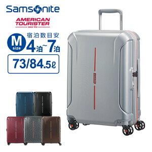 アメリカンツーリスター サムソナイト スーツケース MサイズTECHNUM テクナム スピナー68cm 158cm以内 軽量 大容量 エキスパンダブル 容量拡張 4輪ダブルキャスター キャリーバッグ トラベル 旅