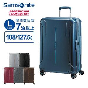 アメリカンツーリスター サムソナイト スーツケース LサイズTECHNUM テクナム スピナー77cm 158cm以内 軽量 大容量 エキスパンダブル 容量拡張 4輪ダブルキャスター キャリーバッグ トラベル 旅