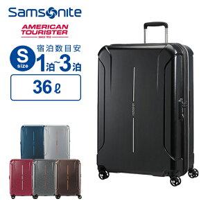アメリカンツーリスター サムソナイト スーツケース 機内持ち込み SサイズTECHNUM テクナム スピナー55cm 軽量 大容量 エキスパンダブル 容量拡張 4輪ダブルキャスター キャリーバッグ トラベ