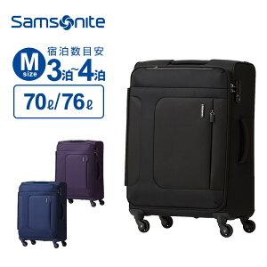 サムソナイト Samsonite スーツケースASPHERE アスフィア Mサイズ 66cmエキスパンダブルキャリーケース キャリーバッグ ソフトケース 拡張 70L以上80L未満【gwtravel_d19】父の日プレゼント ギフト ※