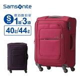 サムソナイト Samsonite スーツケースPOPULITE ポピュライト Sサイズ 55cm EXP機内持ち込み エキスパンダブル 無料預入受託キャリーケース キャリーバッグ ソフトケース 拡張【gwtravel_d19】