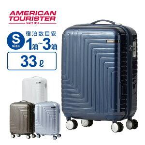 アメリカンツーリスター サムソナイト Samsonite スーツケースDARTZ ダーツ Sサイズ 55cm 機内持ち込みキャリーケース キャリーバッグ ファスナータイプ 4輪 ダブルキャスター 30L以上35L未満父の